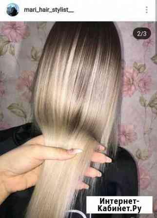 Ботокс волос Майкоп
