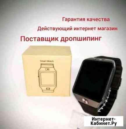 Продам готовый интернет магазин Астрахань