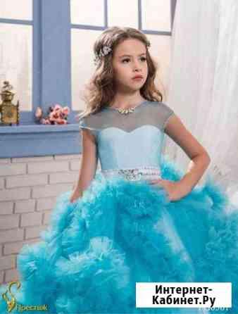 Платье пышное Нерюнгри