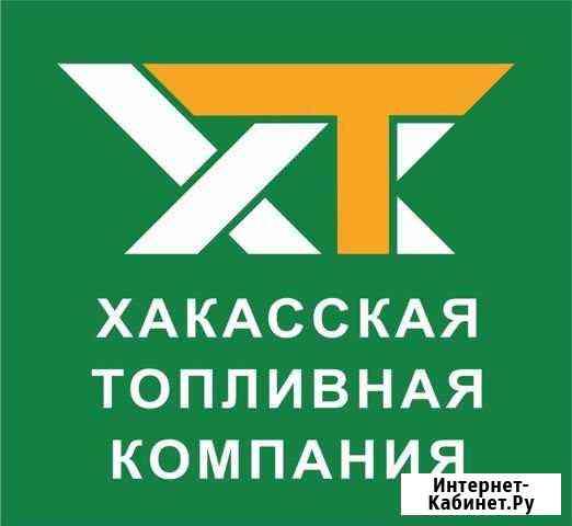 Оператор-заправщик для работы на улице АЗС Абакан