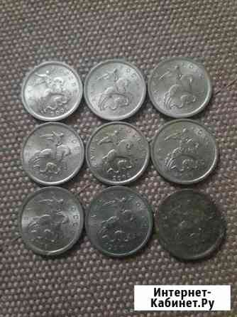 Монета 1 копейка 10 копеек Биробиджан