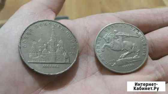 Монета 5 р Наурская