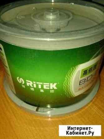 Blu-Ray Диски 25Gb для записи 50 шт Пятигорск