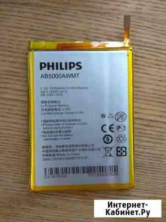 Батарея Philips xenium v377 Смоляниново