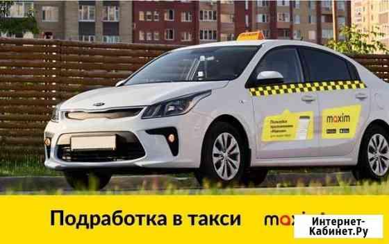 Водитель такси (г. Новокузнецк) Новокузнецк