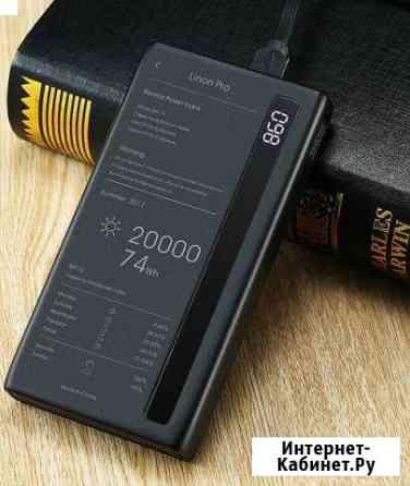 Внешний аккумулятор Remax Linon Pro 20000 mAh Дзержинск