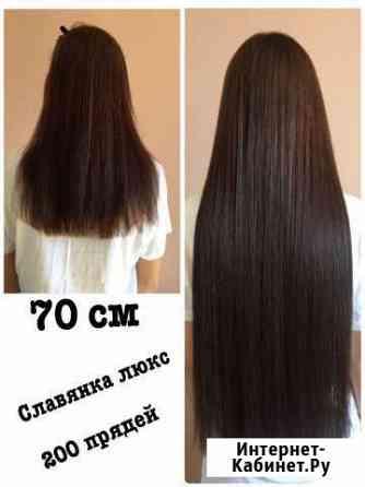 Наращивание волос Москва