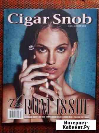 Журнал Cigar Snob (лето 2014) Москва