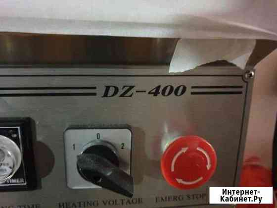 Вакуумный упаковщик DZ 400 Белгород