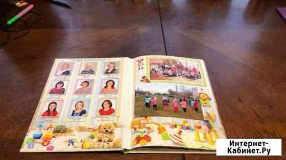 Живые фотоальбомы с дополненной реальностью Пермь