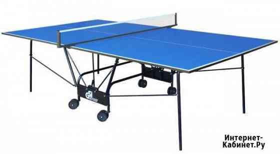 Теннисный стол (новый) Ноябрьск