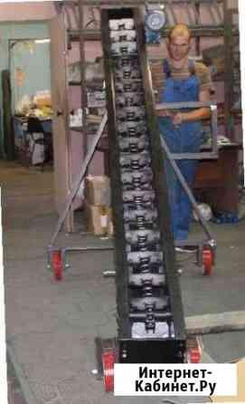 Цепной аппарат для фасовки Тверь