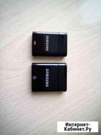 SAMSUNG Galaxy Tab переходники Калининград
