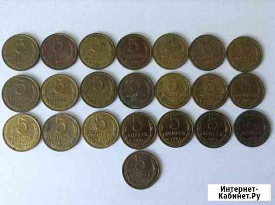5 копеек 1991г М, 1961-1990 Арзамас