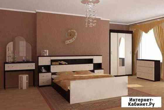 Спальня. Доставка 30 октября Великий Новгород