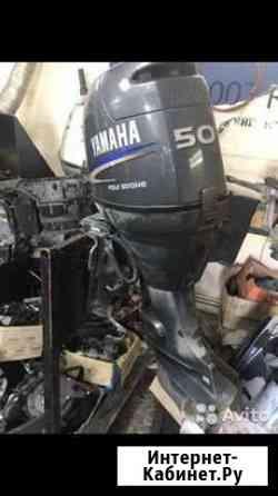 Yamaha f50fetl Нарьян-Мар