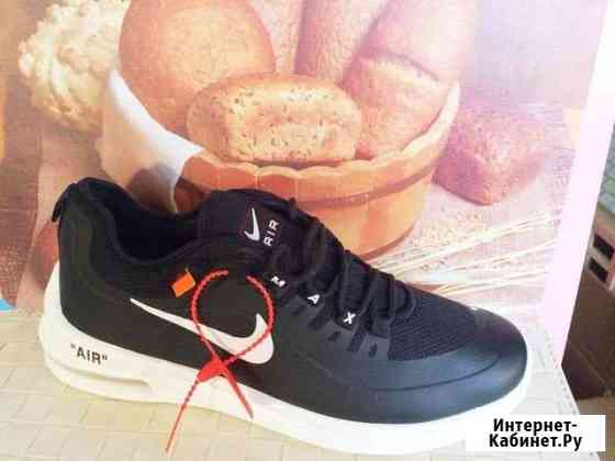 Кроссовки Nike арт 2311 Санкт-Петербург