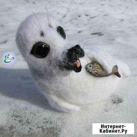 Нерпа-белек, валяная игрушка Ангарск