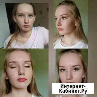 Визажист Екатеринбург