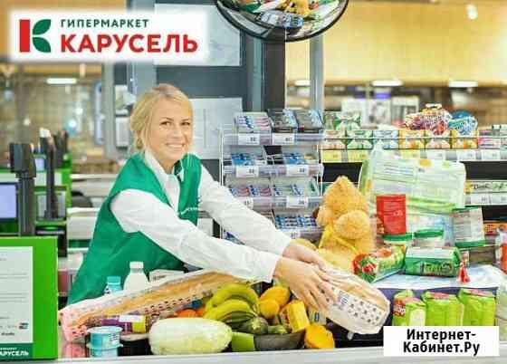 Продавец Москва
