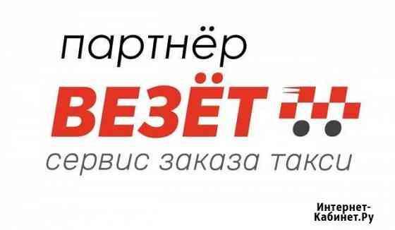 Водитель такси в городе Череповец Череповец