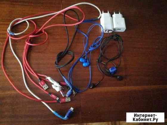 Зарядные для телефонов и наушники Череповец