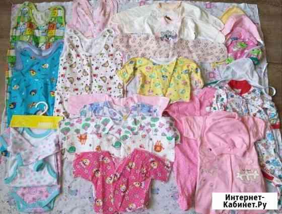 Пакет детских вещей Курск