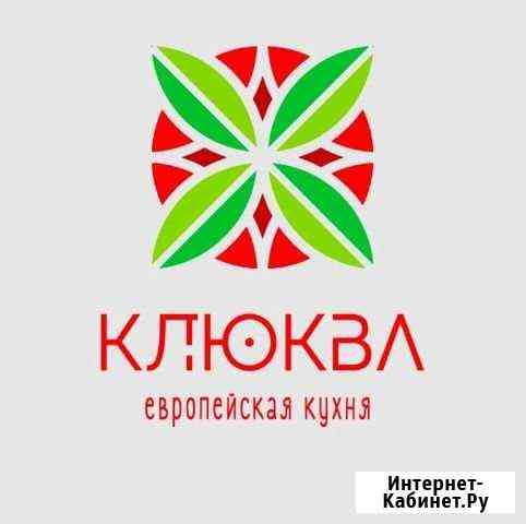 Офциант Нефтеюганск