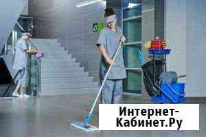 Уборщица (к) Омск