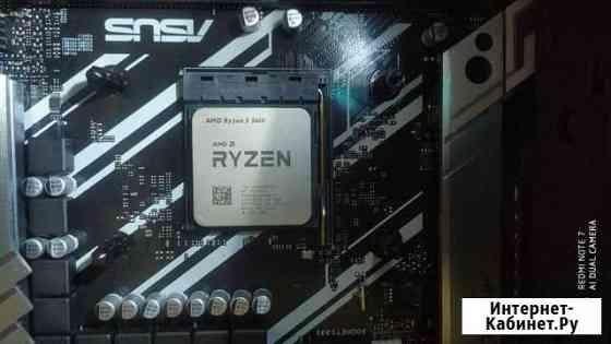 Процессор AMD Ryzen 5 3600 BOX Чита
