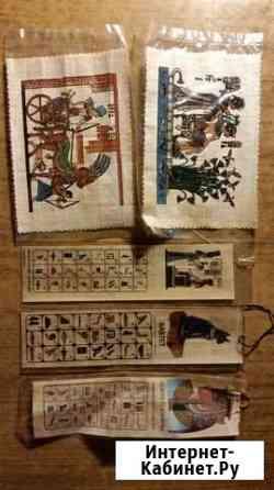 Закладки и картины из папируса Старая Русса