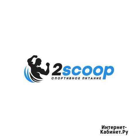 Продавец-консультант в магазин спортивного питания Брянск