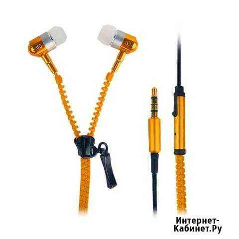 Наушники молния zipper earphones,оранжевые Омск