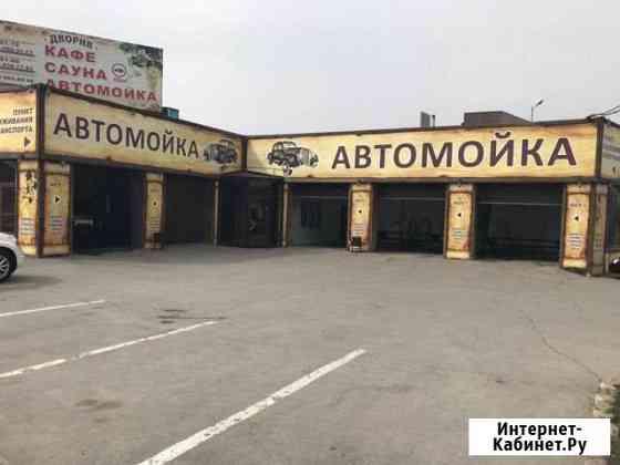 Автомойщик Волгоград
