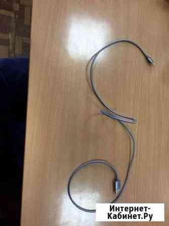 Провод для iPhone до 5 Калуга