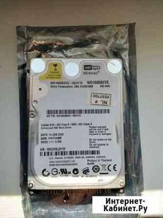 Жёсткий диск 2.5 IDE 160гб Черкесск