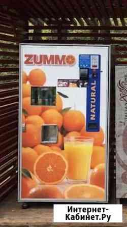 Вендинговый Соковый автомат Zummo Z10 Смоленск