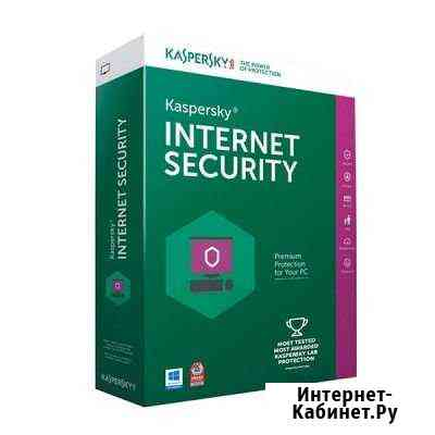 Лицензионный ключ Kaspersky Internet Security KIS Магадан
