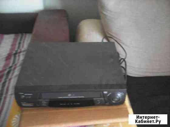Видеомагнитофон LG кассетный записывающий Хабаровск