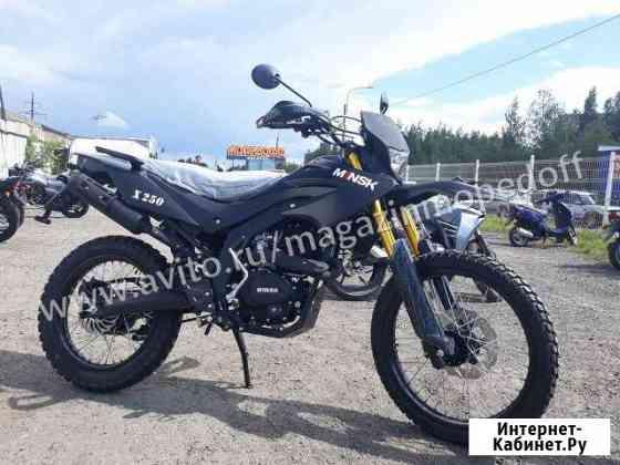 Мотоцикл Минск X250 M1NSK + шлем. Черный цвет Санкт-Петербург