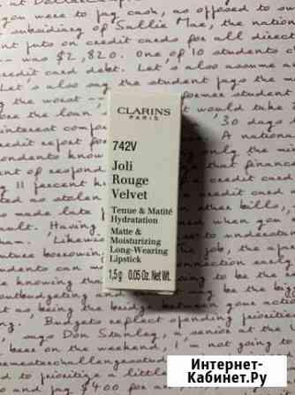 Clarins новая миниатюра помады 742v Челябинск