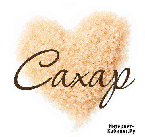 Спа-Шугаринг, депиляция сахарной пастой Кимры