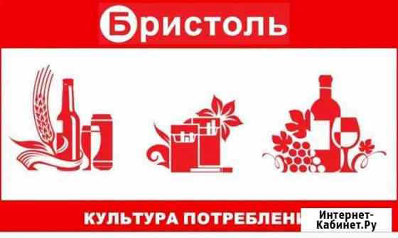 Продавец в мрн. Берёзовый (р.п. Марково) Маркова