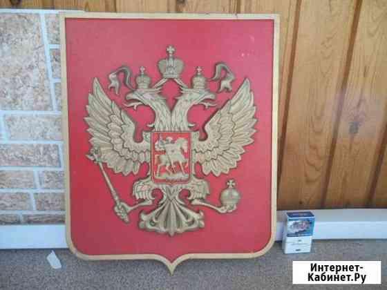 Символ Москвы Москва