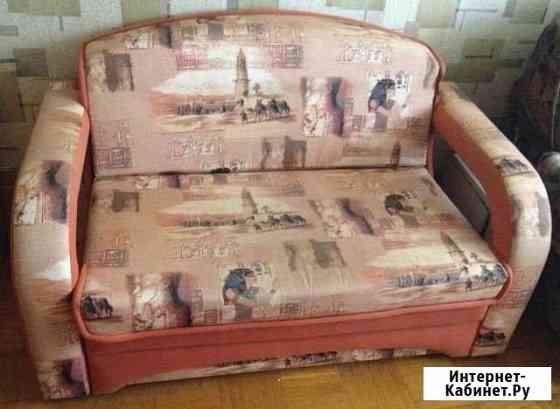 Продается диван-кровать Москва
