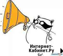Оператор call- центра Ярославль