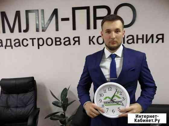Помощник руководителя /офис-менеджер Александров