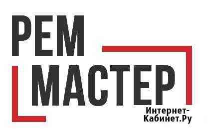 Сантехник Москва
