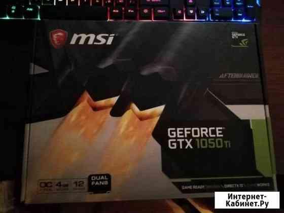 Geforce GTX 1050TI 4GB MSI Великий Новгород