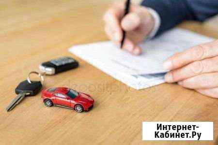 Прокат автомобилей, аренда с последующим выкупом Архангельск